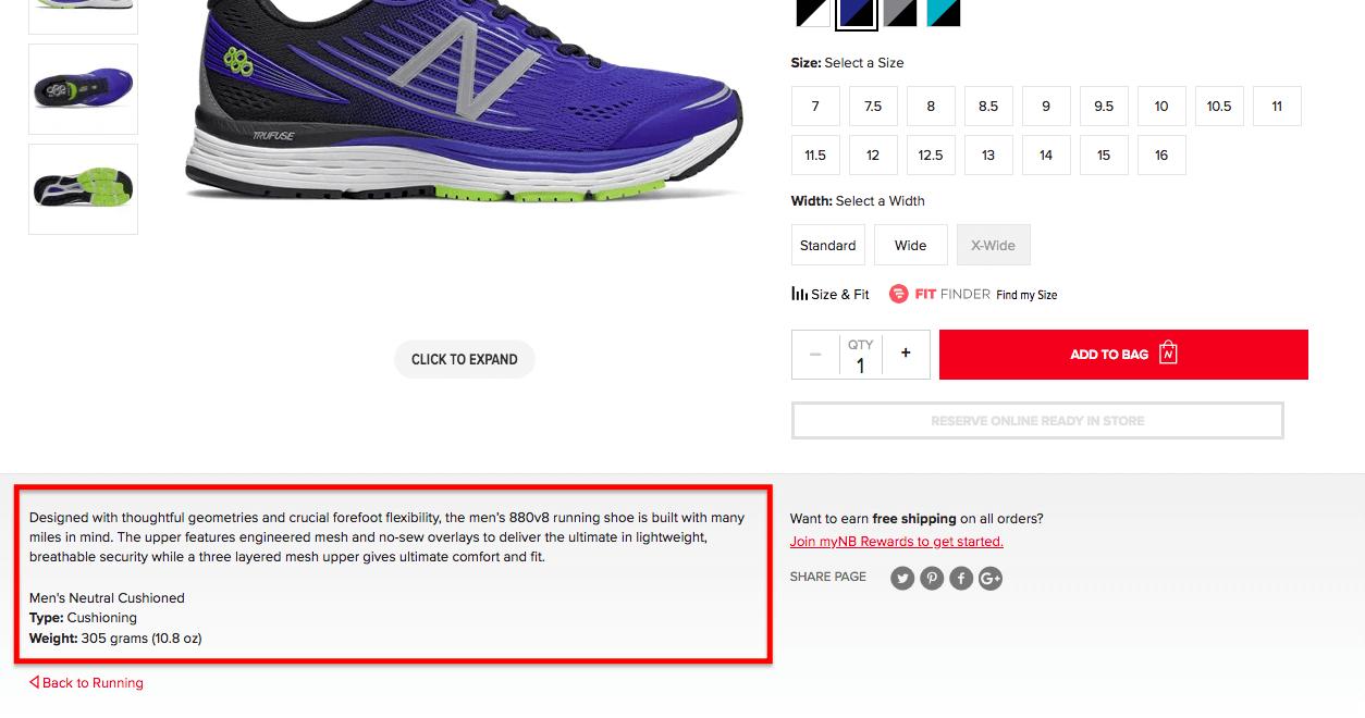 newbalance product description